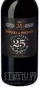 姆列达侯爵25年纪念特级珍藏干红葡萄酒(Marques de Murrieta Aniversario 25 Gran Reserva,Rioja DOCa,...)