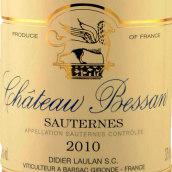 碧森酒庄甜白葡萄酒(Chateau Bessan,Sauternes,France)