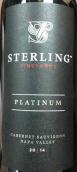 Sterling Vineyards Platinum Cabernet Sauvignon, Napa Valley, USA