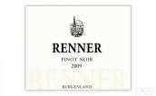 伦纳黑皮诺干红葡萄酒(Renner Pinot Noir,Neusiedlersee,Austria)