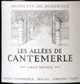 佳得美酒莊副牌干紅葡萄酒(Les Allees de Cantemerle, Haut-Medoc, France)