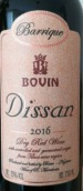 博文迪桑大桶干红葡萄酒(Bovin Dissan Barrique, Tikves, Macedonian Republic)