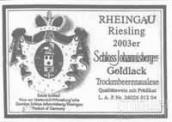 约翰山雷司令逐粒枯萄精选甜白葡萄酒(Schloss Johannisberg Riesling Trockenbeerenauslese, Rheingau, Germany)