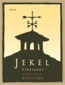 杰克酒庄雷司令干白葡萄酒(Jekel Vineyards Riesling,Monterey,USA)