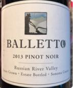 巴乐图酒庄黑皮诺干红葡萄酒(Balletto Vineyards Pinot Noir,Russian River Valley,USA)