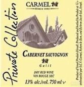 卡梅尔私人珍藏赤霞珠干红葡萄酒(Carmel Winery Private Collection Cabernet Sauvignon,Galilee,...)