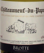 布诺特安瑟伦教皇新区干白葡萄酒(Brotte Pere Anselme La Fiole du Pape Blanc, Chateauneuf-du-Pape, France)
