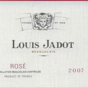 路易亚都博若莱桃红葡萄酒(Louis Jadot Beaujolais Rose,Beaujolais,France)