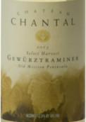 香塔尔精选琼瑶浆甜白葡萄酒(Chateau Chantal Select Harvest Gewurztraminer, Old Mission Peninsula, USA)
