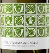 若曼达阿尼玛干白葡萄酒(Vol D'Anima de Raimat, Costers del Segre, Spain)