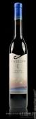 清景海红末过滤梅洛-马尔贝克甜红葡萄酒(Clearview Estate Sea Red Fortified Merlot-Malbec,Hawke's Bay...)
