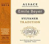 爱弥拜尔庄园西万尼传统干白葡萄酒(Domaine Emile Beyer Sylvaner Tradition,Alsace,France)