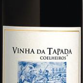 克莱鲁斯庄园百达贵宴混酿干红葡萄酒(Herdade dos Coelheiros Tapada Coelheiros,Alentejo,Portugal)