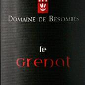 贝森酒庄格雷纳甜酒(Domaine De Besombes Le Grenat,Languedoc Roussillon,France)