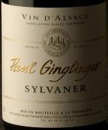 保罗琴格林西万尼干白葡萄酒(Domaine Paul Ginglinger Sylvaner,Alsace,France)
