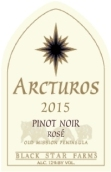 黑星农场大角星黑皮诺桃红葡萄酒(Black Star Farms Arcturos Pinot Noir Rose, Michigan, USA)