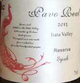 蓝孔雀珍藏西拉干红葡萄酒(Pavo Real Reserva Syrah,Itata Valley,Chile)