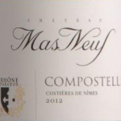 曼斯纳夫波斯特拉桃红葡萄酒(Chateau Mas Neuf Compostelle Rose,Costieres de Nimes,France)