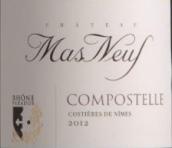 曼斯纳夫波斯特拉桃红葡萄酒(Chateau Mas Neuf Compostelle Rose,Costieres de Nimes,France)