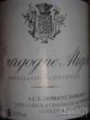 拉梦内酒庄勃艮第阿里高特白葡萄酒(Domaine Ramonet Bourgogne Aligote, Burgundy, France)