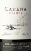 卡氏家族卡帝娜马尔贝克干红葡萄酒(Bodega Catena Zapata Catena Malbec, Mendoza, Argentina)