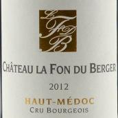 芳都城堡红葡萄酒(Chateau La Fon du Berger,Haut-Medoc,France)