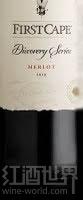 海角探索系列梅洛干红葡萄酒(First Cape Discovery Series Merlot,Romania)
