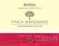 曼扎诺思陈酿干红葡萄酒(Finca Manzanos Crianza,Rioja DOCa,Spain)