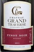 穿越酒庄黑皮诺干红葡萄酒(Chateau Grand Traverse Pinot Noir, Old Mission Peninsula, USA)