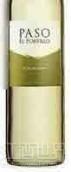 """萨兰亭波蒂罗园""""波蒂罗之步""""长相思-霞多丽干白葡萄酒(Salentein Finca El Portillo 'Paso El Portillo' Sauvignon Blanc - Chardonnay, Mendoza, Argentina)"""