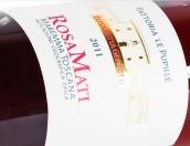 普比勒酒庄罗莎马迪托斯卡纳桃红葡萄酒(Fattoria Le Pupille Elisabetta Geppetti Rosa Mati Rosato ...)