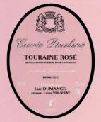 伊比奈庄园宝林特酿半干桃红葡萄酒(Domaine du Clos de L'Epinay Cuvee Pauline, Vouvray, France)