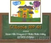 艾科勒七山庄园西拉干红葡萄酒(L'ecole no 41 Seven Hills Vineyard Syrah, Walla Walla Valley, USA)