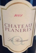 普拉尼罗曼尼白葡萄酒(Chateau Planeres La Romaine Blanc, Cotes du Roussillon, France)