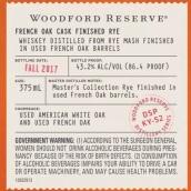 伍德福德珍藏法国橡木桶陈黑麦威士忌(Woodford Reserve French Oak Cask Finished Rye Whiskey,...)