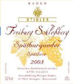施蒂格勒依瑞恩温克乐堡黑皮诺迟摘干红葡萄酒(Weingut Stigler Freiburg Schlossberg Spatburgunder Spatlese trocken, Baden, Germany)