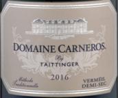 卡内罗斯酒庄朱红半干型起泡酒(Domaine Carneros Vermeil Demi-Sec, Carneros, USA)