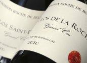 罗斯德贝洛奇园干红葡萄酒(Maison Roche de Bellene Clos de la Roche, Cote de Nuits, France)