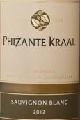 斐赞特若长相思干白葡萄酒(Phizantekraa Sauvignon Blanc,Durbanville,South Africa)
