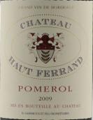 奥费朗酒庄红葡萄酒(Chateau Haut Ferrand,Pomerol,France)