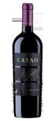 博塔卡拉咖姚干红葡萄酒(Botalcura Cayao,Central Valley,Chile)