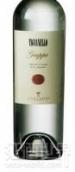 安东尼世家天歌奈里欧格拉帕蒸馏酒(Marchesi Antinori Tignanello Grappa,Tuscany,Italy)