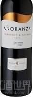 洛萨诺酒庄赤霞珠西拉干红葡萄酒(Bodegas Lozano Anoranza Cabernet-Shiraz,La Mancha,Spain)