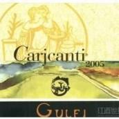 古妃卡康迪干白葡萄酒(Gulfi Carjcanti Bianco Sicilia IGT,Sicily,Italy)