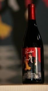 品达佳美干红葡萄酒(Pindar Vineyards Gamay Noir,North Fork of Long Island,USA)