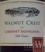 埃米利亚纳胡桃冠赤霞珠干红葡萄酒(Emiliana Walnut Crest Cabernet Sauvignon,Rapel Valley,Chile)