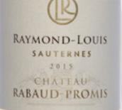 哈宝普诺酒庄路易甜白葡萄酒(Chateau Rabaud-Promis Raymond-Louis,Sauternes,France)