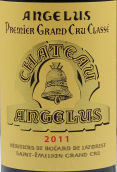 金钟酒庄红葡萄酒(Chateau Angelus,Saint-Emilion Grand Cru Classe,France)