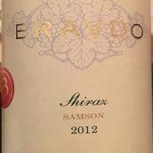 嘉美尤溪酒庄西拉干红葡萄酒(Karmei Yosef Winery Shiraz,Samson,Israeli)