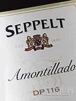 沙普DP116表演阿蒙提那多雪莉酒(Seppeltsfield DP 116 Show Amontillado,Barossa Valley,...)
